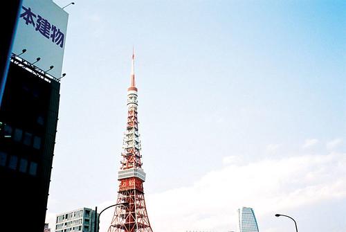 Tokyo Tower, Billboard, Lamp Post