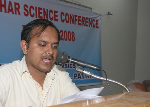 Bihar Science Conference 2008