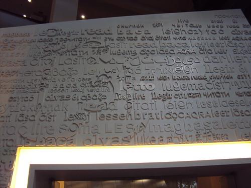 Tembok Pengetahuan