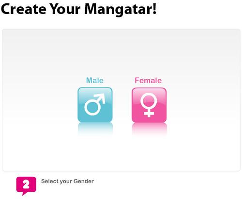 Выбор пола
