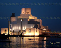 Museum of Islamic Arts Qatar Dec08 (A.T.Q * In UK) Tags: camera never museum lies arts islamic qatar    beautysecret dec08 flaq my  atq mycameraneverlies   100commentgroup nopoolsweeperneeded collect5greenbreathtakingawardstogetagoldaward