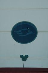 Disney Cruise - Terminal 09