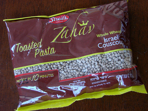 Streit's Israeli Couscous