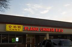 Plano Chinese BBQ