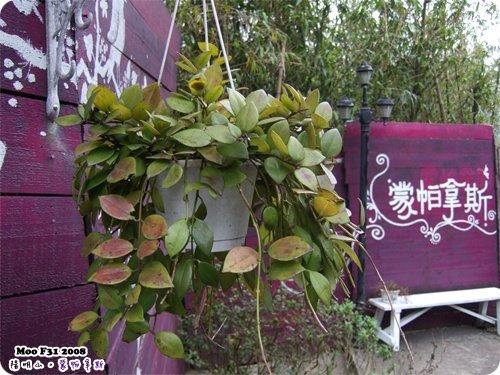 秘密花園II-蒙帕那斯32