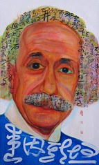 Einstein (Huang Xiang and William Rock) Tags: huang xiang william rock huangxiang physics phycisist einstein relativity princeton williamrock centurymountain motherteresa robertfrost emilydickinson isadoraduncan chiefjoseph vincentvangogh fineart chinesecalligraphy art chinesepoetry edithpiaf arthurrimbaud poets greatpoets martinlutherking lincoln gandhi rosaparks mozart williamblake sylviaplath friedrichnietzsche annefrank buddha picasso waltwhitman richardwagner jacksonpollack famouspoets famouswriters famousartists egonschiele libai emilybrontewuthering heightsmartin luther kingalbert einsteinwilliam shakespeareralph waldo emersongabriela mistralhuang xiangwilliam rockgreat artartist portraitsportraitspainted portraitspoemsjazz portraitspablo nerudavincent van goghtibetchinaartpaintingabraham