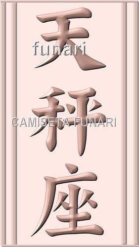 Significados dos símbolos japoneses - GuiaDicas.net