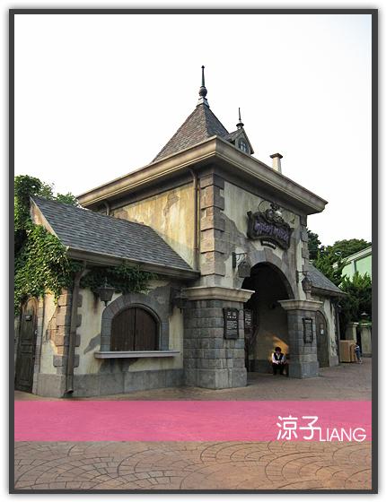 愛寶樂園18