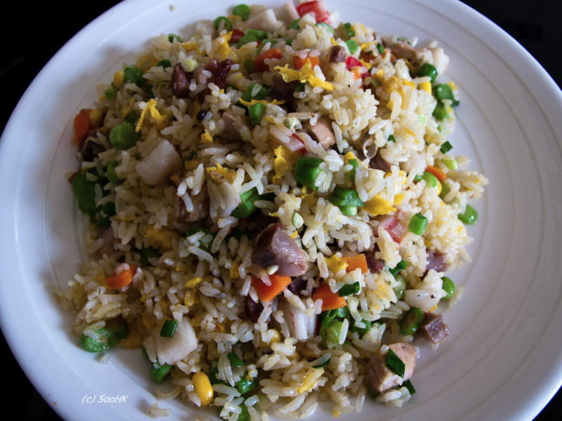 Macau - Food - Cantonese Fried Rice
