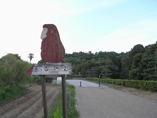 猿石(吉備姫王墓)@明日香村-01