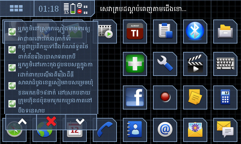 Nokia N95 8GB Suport with Khmer Unicode