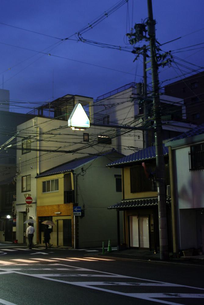 2010 5月 京都 Day1 (圖多慎入)