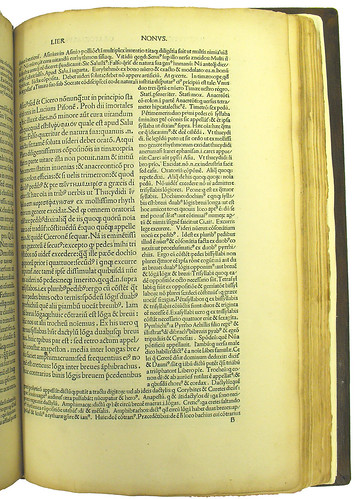 Page of Text from 'Institutiones Oratoriae'
