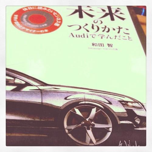 元audiデザイナー 和田智さんの本。当たり前だけど絵がうまい!!w