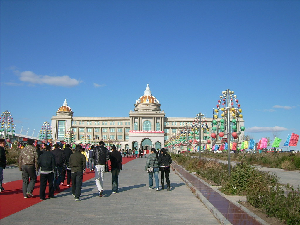 5th China Russian Mongolian Technology Exhibition and High-Tech Fair
