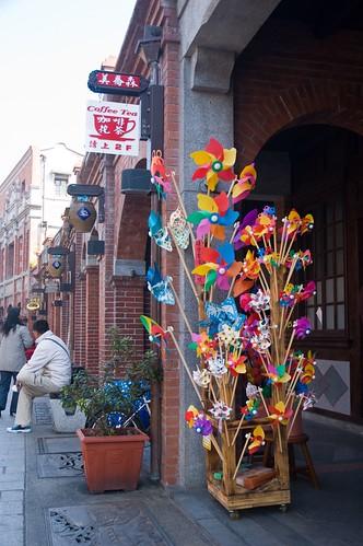 台北三峽老街07