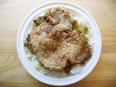 porkchop over rice from excellent pork chop house