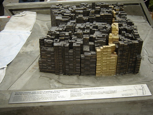 Model of Kowloon Walled City