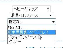 リクルートWEBサービス by you.