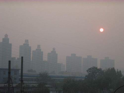 Afternoon Beijing Sun