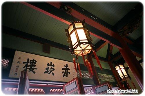 台南 赤崁樓-6