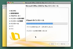 office_mac_016k