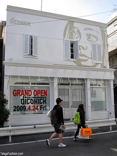 Cute Dicokick Shop