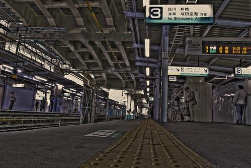 Keikyu Kamata Station Platform
