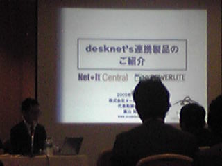 ネオジャパンさん共同記者会見