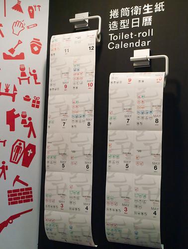 Toilet-Roll Calendar