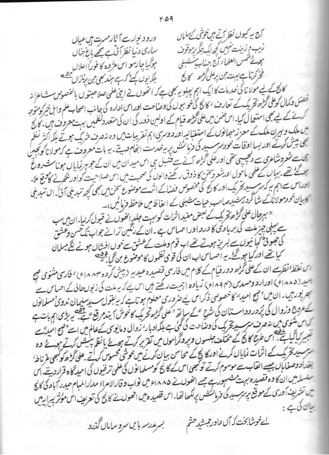 Essay my laptop friend in urdu