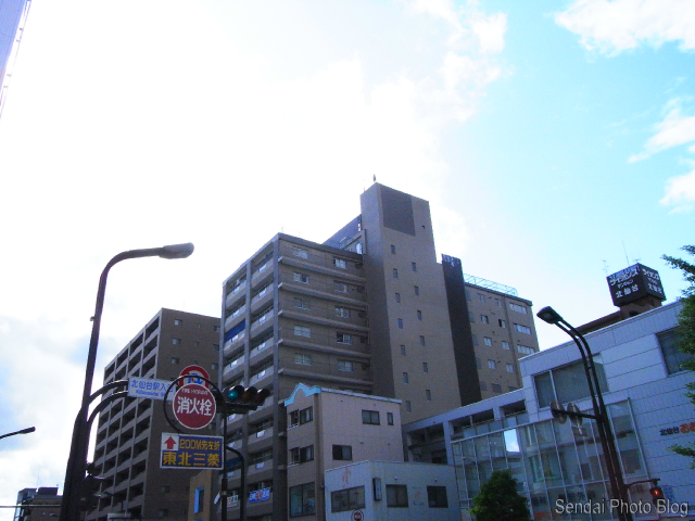 Kita Sendai Apartment