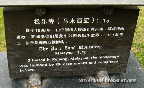 the pure land monastery in penang Malaysia sign