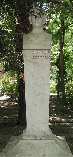 Dionysios Solomos, National Garden of Athens