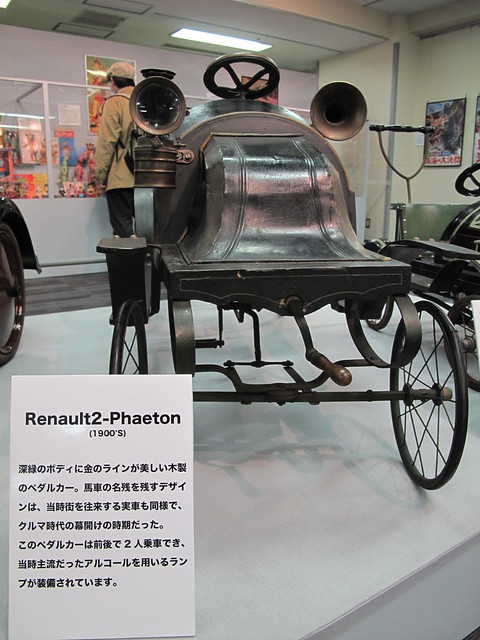 Renault2-Phaeton