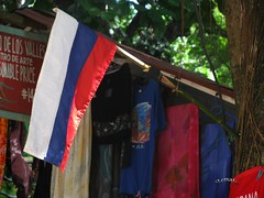 2009-01-09 Russian flag 001 (RenatoSosua) Tags: sosua