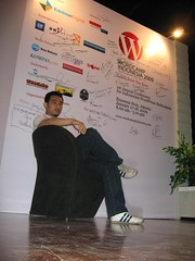 WordCamp Indonesia 2009