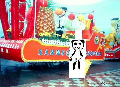 花燈車-農產@老照片80年代台北燈節