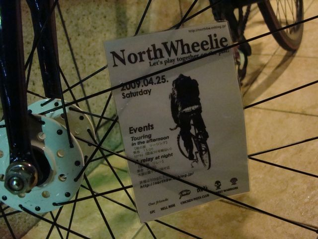 NorthWheelie0425