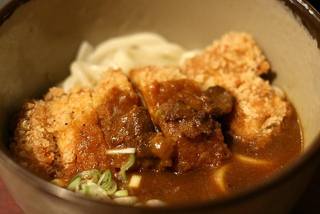 Curry katsu udon