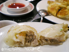 prawn scallop and pork dumplings