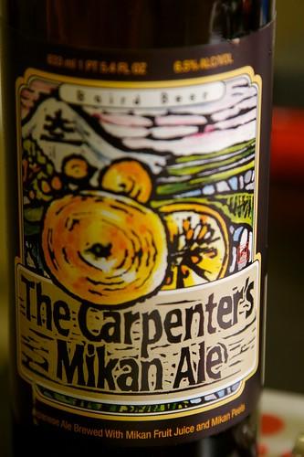Mikan Ale