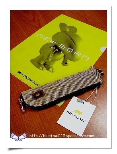 090417PROMAX贈品1_文件夾&筆袋