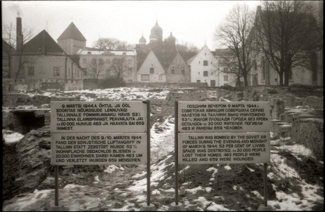 Таллинн 1992