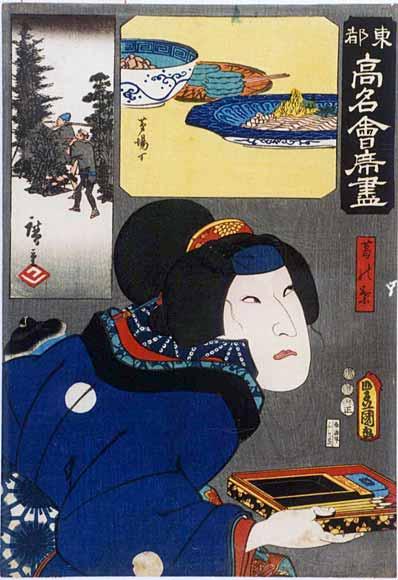 HiroshigefamososRestaurantesdelacapitaldeleste3