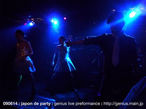 japon de party : 01