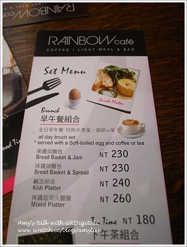 RAINBOW caf'e