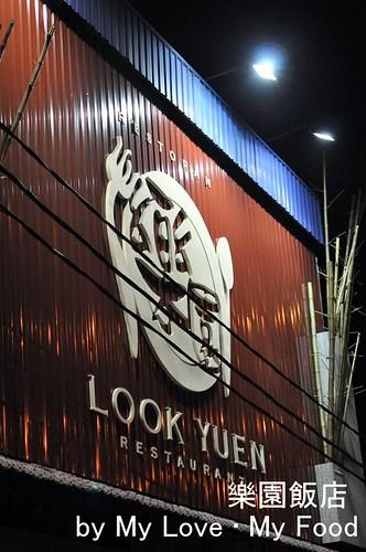 2010_05_15 Look Yeun 018a
