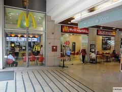 McDonald's Tel Aviv Weizmann Center (Israel)