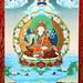 Guru Padmasamabhava.Painted at Tsering Art School, Shechen Monastery, Nepal